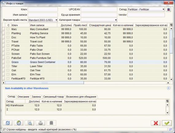 Информация о товаре (оконный интерфейс).png