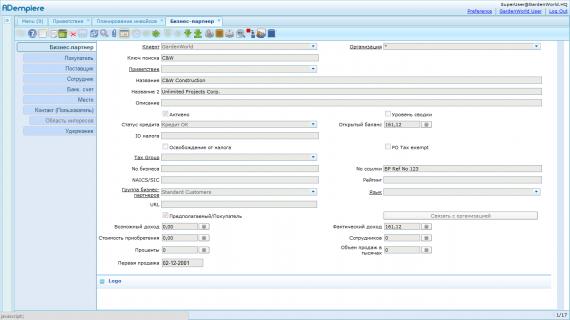 Представление данных в виде карточки (веб-интерфейс).png