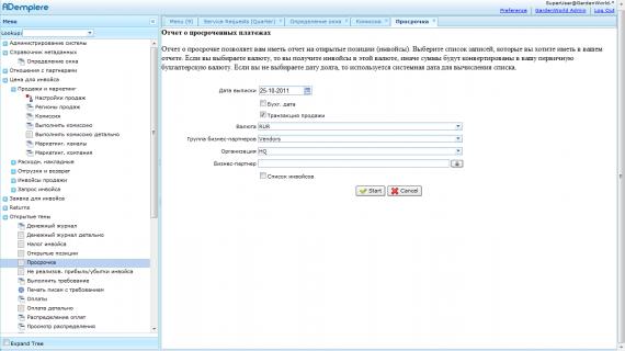 Создание отчета (веб-интерфейс).png