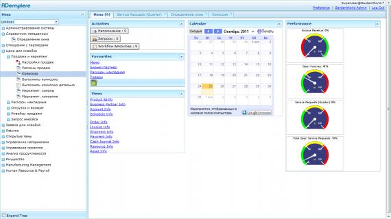 Веб-интерфейс администратора.png