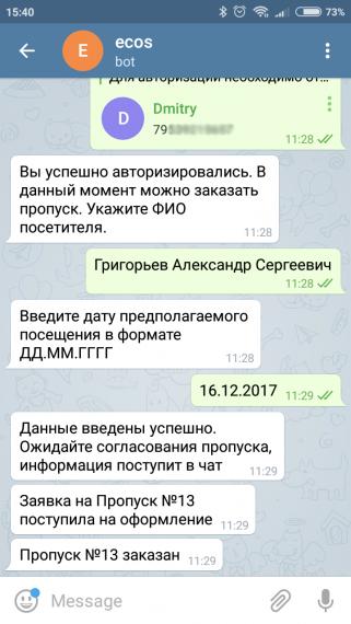 Screenshot_2017-12-14-15-40-40-317_org.telegram.messenger